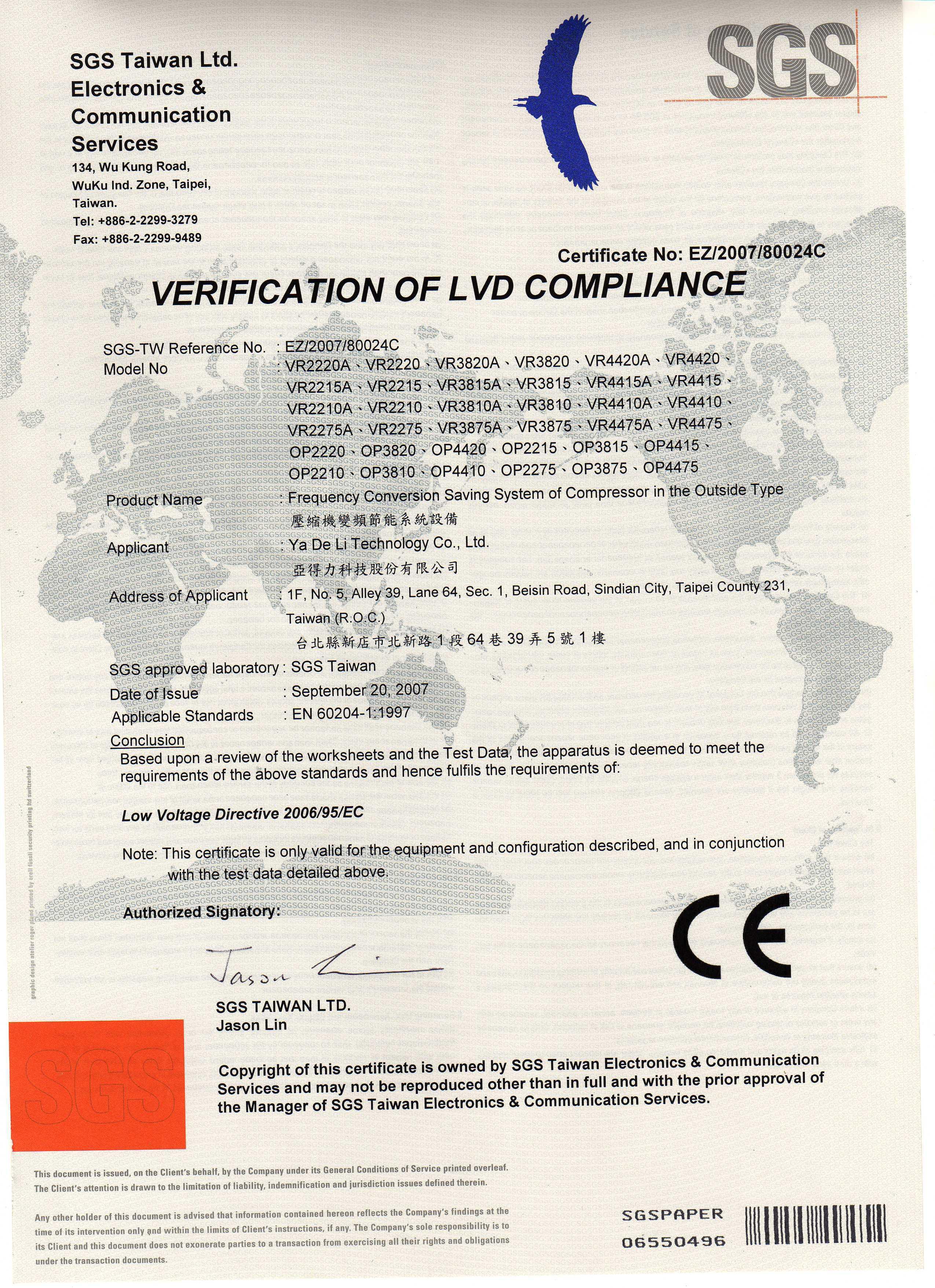 lvd ez200780024c xflitez Choice Image